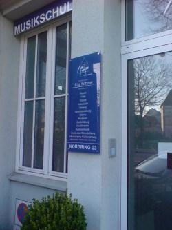 Музыкальная школа в Ландау (Германия)