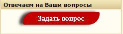 Всем авторизованным пользователям сайта Королева Гитара доступна такая кнопка