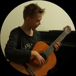 Гитарист Кирилл Гриневич