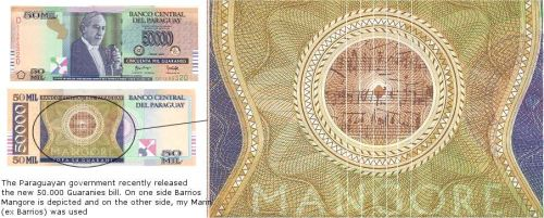 Изображение Барриоса на национальных банкнотах Парагвая