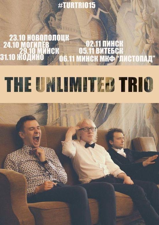 The Unlimited Trio с концертами в Беларуси