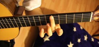 отличный строй гитары
