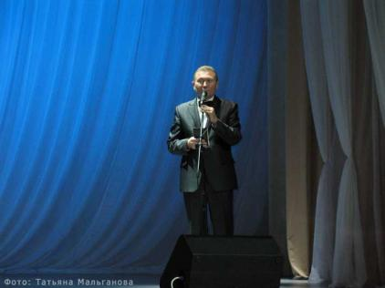 Конферансье Олег Копенков
