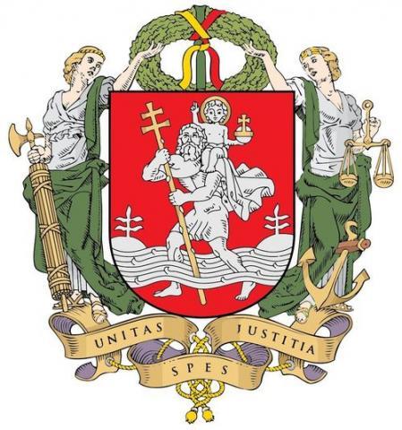 I Международный конкурс гитаристов в Вильнюсе (Герб города)