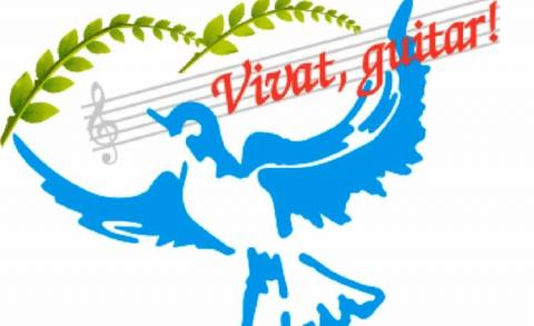 Лого конкурса Виват, гитара