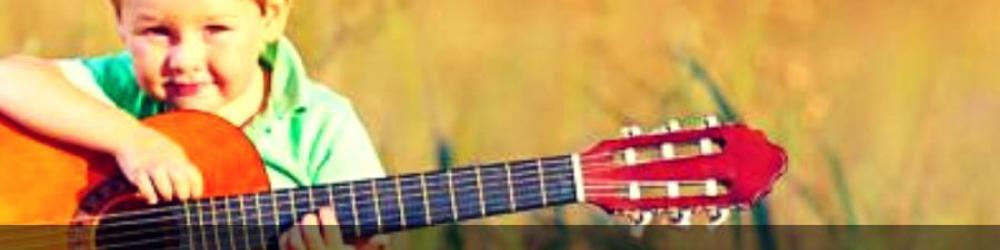 И зачем нам эти гитары?