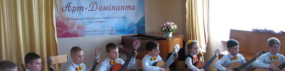 """ансамбль гитаристов """" Экспромт"""""""