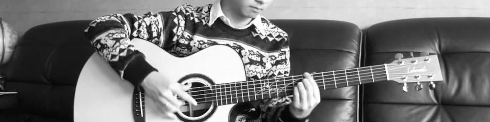 Формула успеха гитариста Чон Сонха