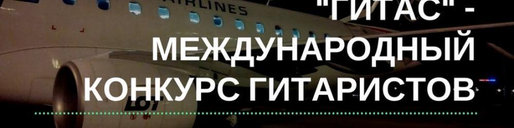 Добирался я до Киева из Франкфурта и назад на 4 самолетах