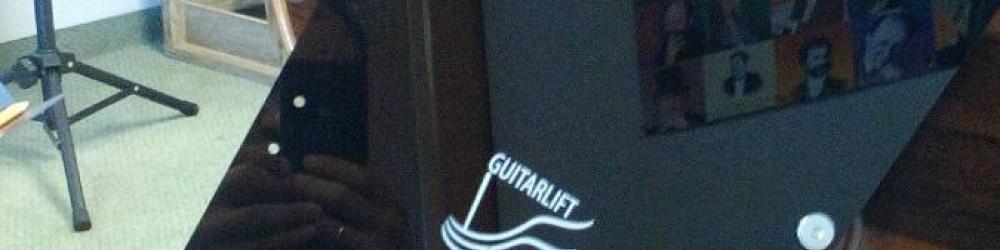 Подставка под ногу гитариста