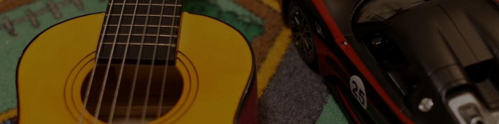 Не занимайтесь с ребенком на гитаре когда он устал