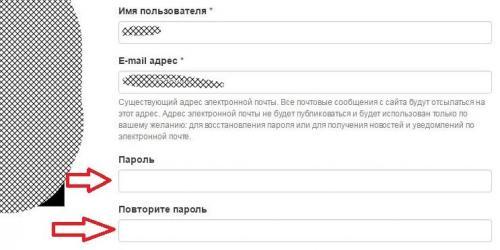 После введения и дублирования нового пароля обязательно нажмите кнопку сохранить
