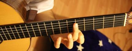профессионально настроить гитару