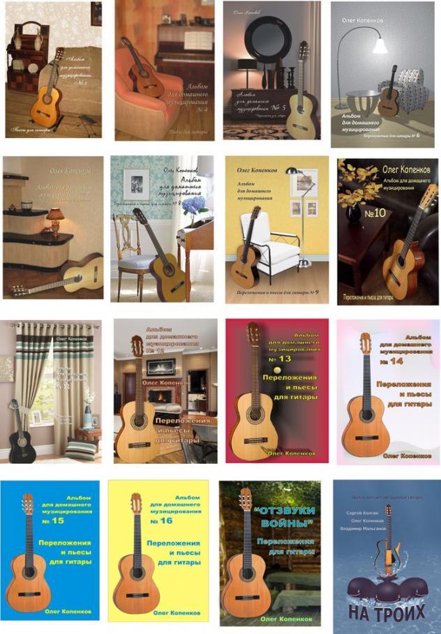Найди знакомые лица гитаристов 3