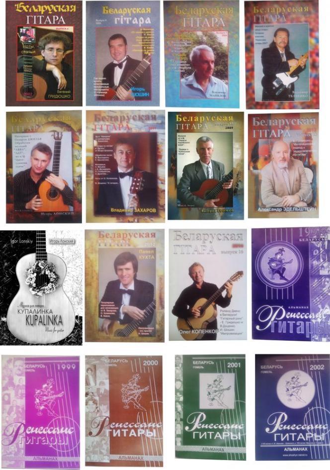 Найди знакомые лица гитаристов 8