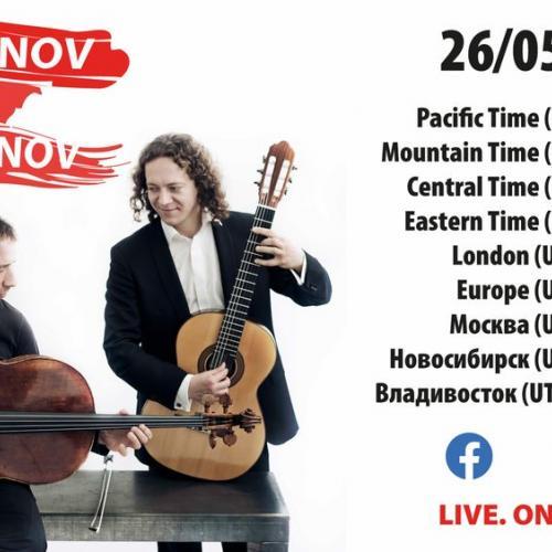 Дмитрий Илларионов и Борис Андрианов в онлайн концерте