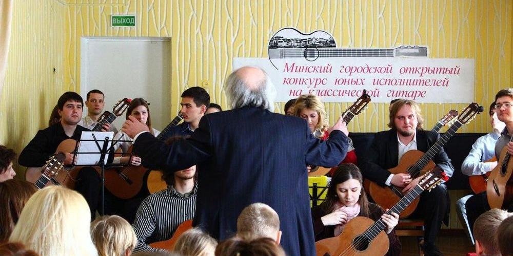 Фото с минского конкурса гитаристов