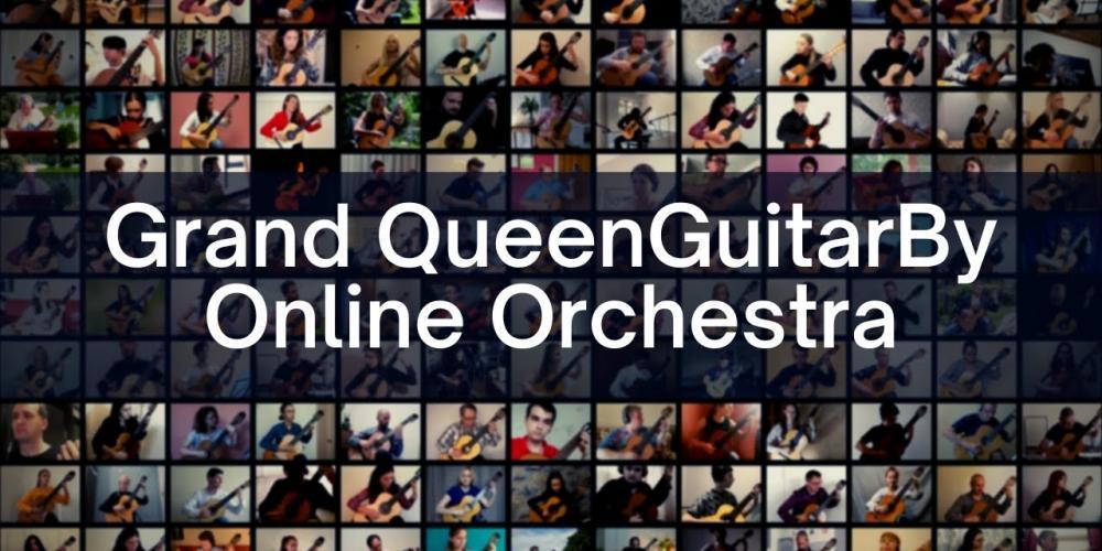 Большой гитарный онлайн оркестр
